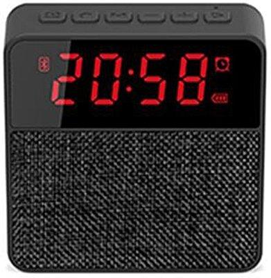 Bluetooth Wekkerradio *7TH*
