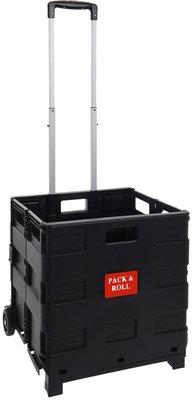 Boodschappentrolley - vouwkrat zwart - XL - 57liter *7TH*
