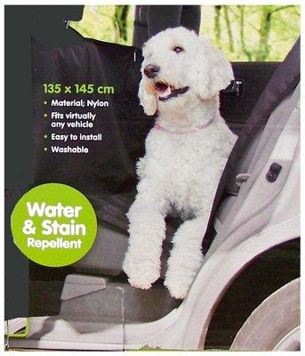 Hondenkleed voor de auto - vuil- en vochtafstotend *7TH*