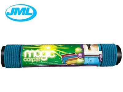 Magic Carpet Blue/Striped: superabsorberende binnen- en buitenmat * Magic Carpet - 8719128647630 *7TH*