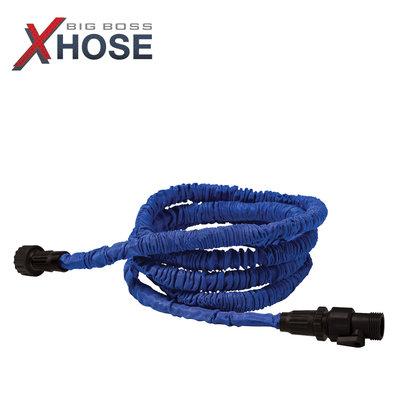 X-Hose 30m - Tuinslang * XHose - 0080313088452 *7TH*