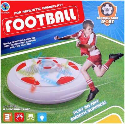 Air Powered Soccer - voor binnen *6TH*