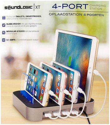 Oplaadstation voor 4 apparaten - 4 USB poorten *6TH*