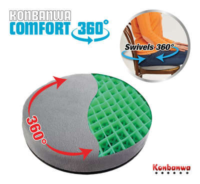 Konbanwa Comfort 360 Cushion * Konbanwa - 8719128647814 *4TH*